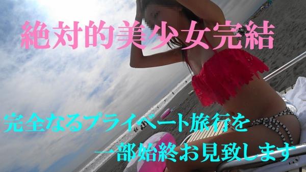 JAV Download AV FC2 PPV 827034 ついにラスト作品☆あの伝説の絶対的美少女と2泊3日愛し合う完全プライベート旅行後編☆限定特典付