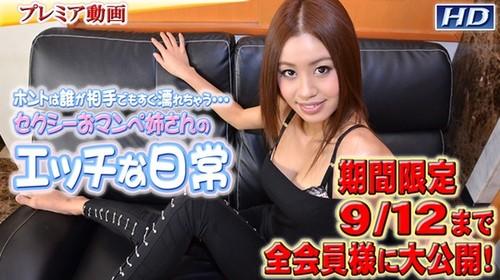 JAV Download Aiko – Gachinco / ガチん娘! gachip251 藍子 -エッチな日常75- 2014 09 05