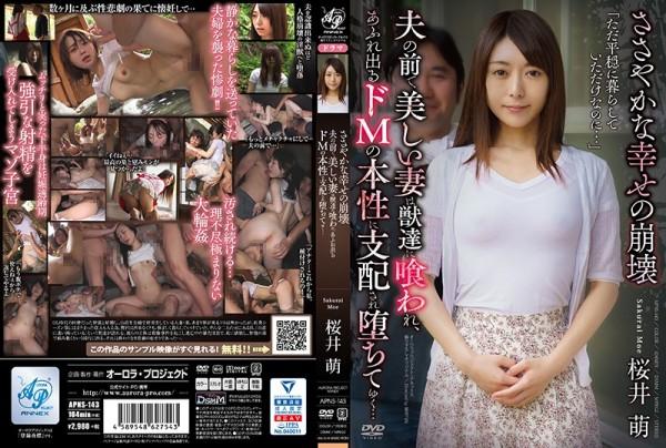 JAV Download Moe Sakurai [APNS 143] ささやかな幸せの崩壊 夫の前で、美しい妻は獣達に喰われ... 104分 2019 10 13