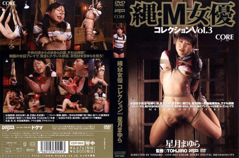 JAV Download Mayura Hoshimura [COT 003] 縄・M女優コレクションVOL.3 星月まゆら その他SM 3COT 2006 03 19