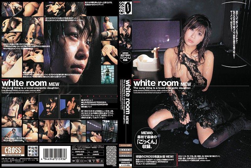 JAV Download Maika [CRPD 033] White Room Mew デビュー作 インジャン古河 CROSS(クロス) 2006 02 19