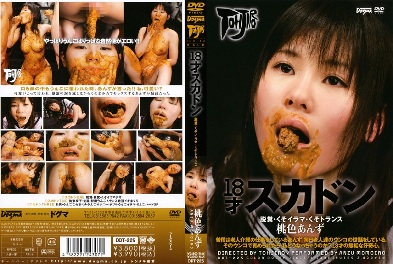 JAV Download Anzu Momoiro [DDT 225] 18才スカドン 脱糞・くそイラマ・くそトランス Amateur イラマチオ Other ゲロ 2009 03 19