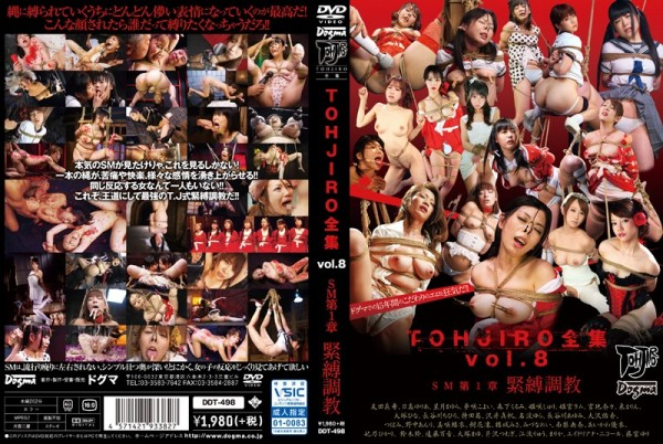 JAV Download [DDT 498] TOHJIRO全集 Vol.8 SM第1章 緊縛調教 Rape ドグマ 2015 06 19