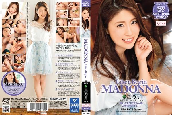JAV Download Tsuki Hoshino [DVAJ 288] MADONNA Like a Begin 星乃月 Restraint 騎乗位3P Petite 小柄 女優 Shaved 2017 11 13