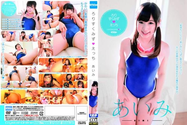 JAV Download Aimi Usui [EKDV 375] ろりすくみずえっち あいみ 予定 e-kiss 2014 03 21