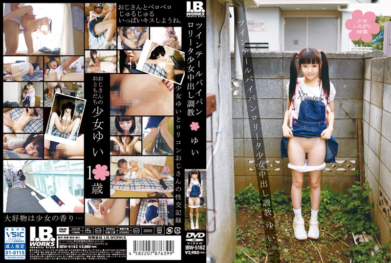 JAV Download Yui Saotome [IBW 518Z] ツインテールパイパンロリータ少女中出し調教 ゆい 凌辱 170分 Fetish 2015 09 11