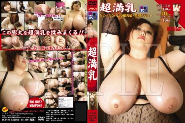 JAV Download Riria Misaki [ICD 89] 超満乳 美咲りりあ 2009 03 25