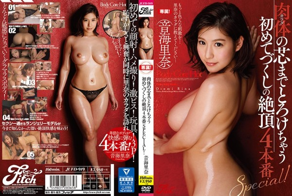JAV Download Rina Otomi [JUFD 919] 肉体の芯までとろけちゃう初めてづくしの絶頂4本番SPECIAL... Actress 下着(フェチ) 160分 乱交 2018 07 01