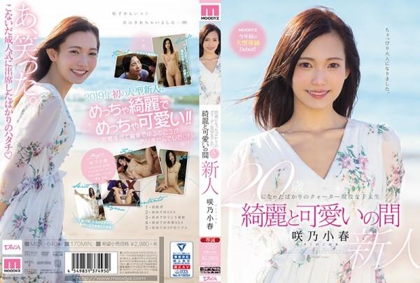 JAV Download Koharu Sakuno [MIDE 640] 20歳になったばかりのクォーター現役女子大生 綺麗と可愛いの間 ... Debut 170分 Orgy 女子学生 2019 04 13