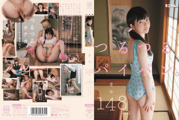 JAV Download Maya Katsuragi [MUM 016] まや148cm Petite Shaved Clothes Blow 2012 02 01