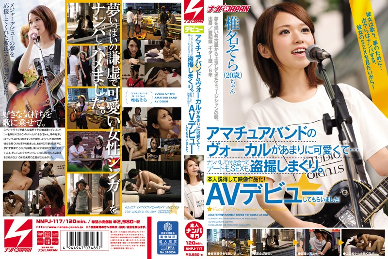 JAV Download Sora Shiina [NNPJ 117] アマチュアバンドのヴォーカルがあまりに可愛くて ナンパして付き合ってデートもSEXも盗撮しまくり。本人説得して映像作品化 Debut 女優 Amateur 素人 2015 10 25