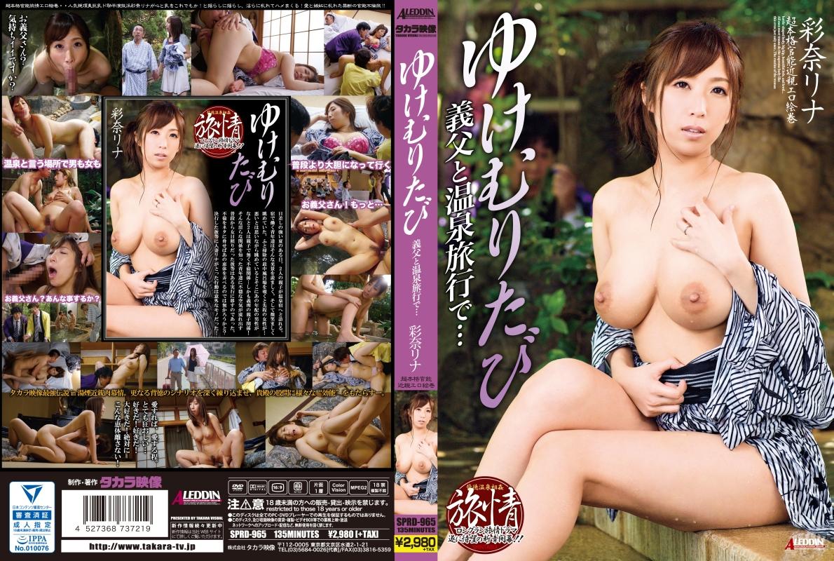 Ayana Porn 51