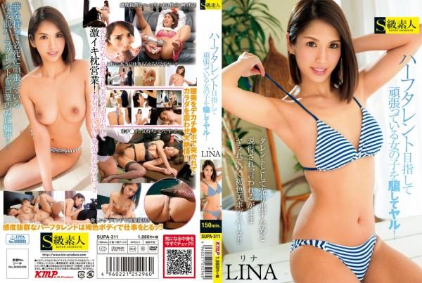 JAV Download Rina Kazama [SUPA 311] ハーフタレント目指して頑張っている女の子を騙してヤル... 150分 Cum 2018 04 13
