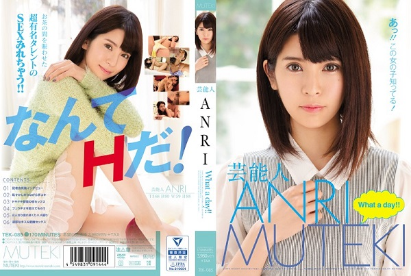 JAV Download ANRI [TEK 085] What a day ANRI Debut 芸能人 デビュー 2016 10 01