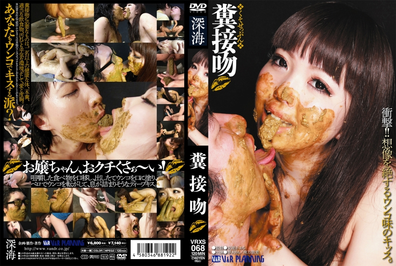 JAV Download Momo Kusakari, Tomomi Nanpou [VRXS 068] 糞接吻 深海 V&R 脱糞 咀嚼 Scat 2012 02 17