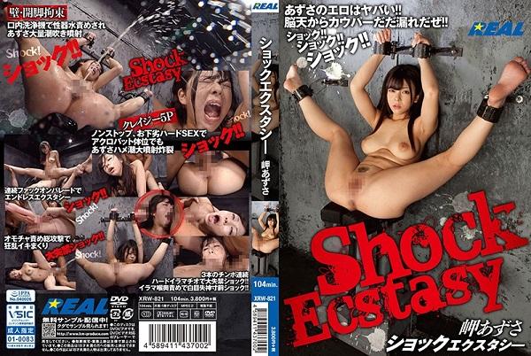 JAV Download Azusa Misaki [XRW 821] ショックエクスタシー レアル Cum 監禁・拘束 イラマチオ 2020 01 31