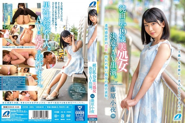 JAV Download Sayo Fujiwara [XVSR 383] 純白肌の19歳美処女 決意のAV出演。藤原小夜 140分 マックス・エー 2018 06 25