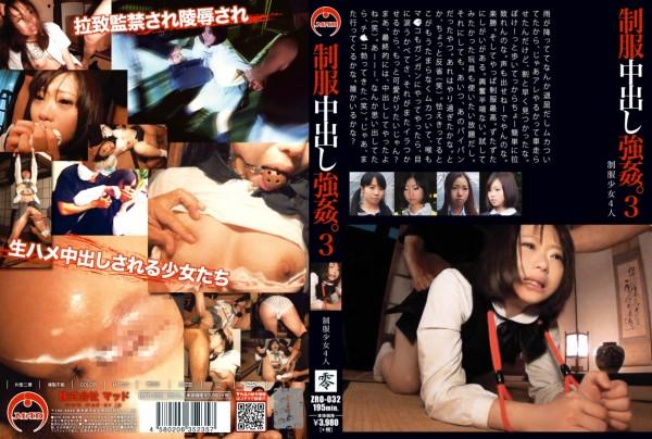 JAV Download Mio Shousaki [ZRO 032] 制服中出し強姦。 3 輪姦・凌辱 Rape Planning Other School Girls 2014 01 21
