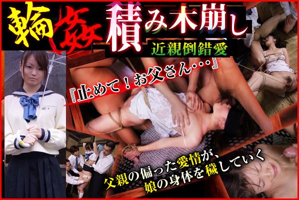 JAV Download Yoko Mizushima – SM miracle e0347 輪姦積み木崩し~近親倒錯愛~ 水嶋陽子