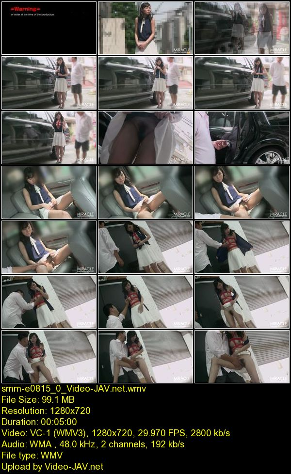 JAV Download Mai   SM miracle e0815 「懇願・・・ ~野外羞恥の果てに~」 Begging ... ~ Outdoors Shame ~