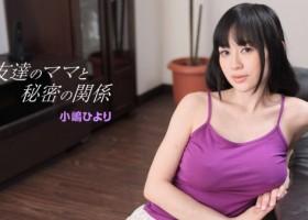 Hiyori Kojima – 1pondo / 一本道 022418_650 友達のママと秘密の関係 小嶋ひより Titty Fuck パイズリ 2018-02-24