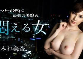Mika Sumire – Caribbeancom / カリビアンコム 030619-872 スーパーボディと最強の美貌の悶える女 すみれ美香 Big Tits 巨乳 2019-03-06